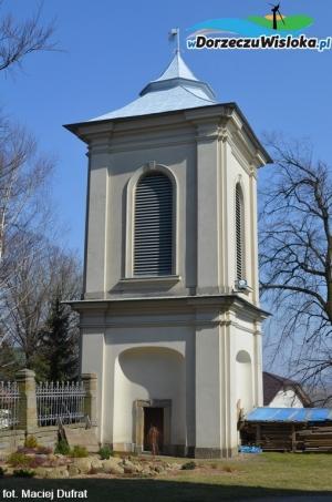 Plebania, wieża i dzwonnica w Rymanowie